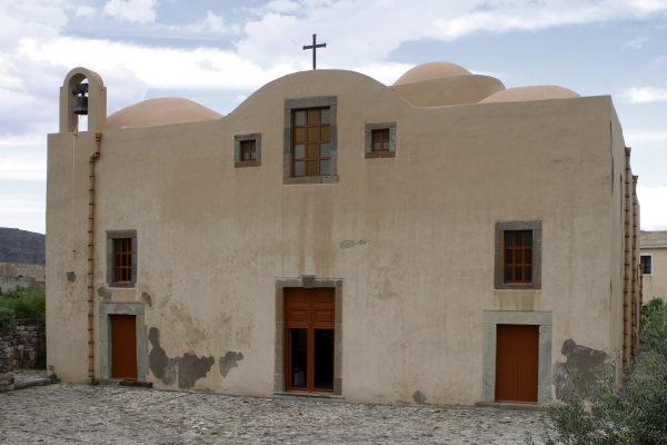 Chiesa Addolorata.jpg