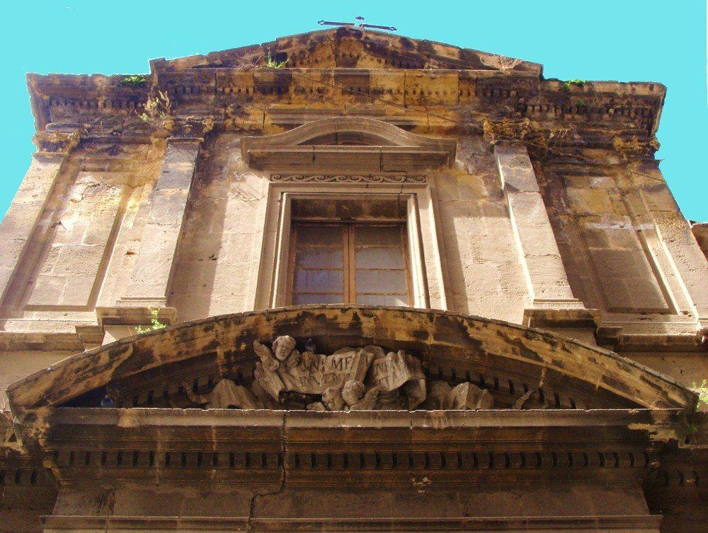 Chiesa di S. Maria degli Agonizzanti - Palermo.JPG