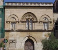 Ex Monastero delle Cinque Piaghe.jpg