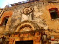 Ex chiesa Santa Maria del Piliere - Taormina.jpg