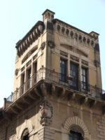Villa Reina-Miranda.jpg