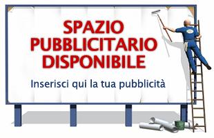 insert_advertisement